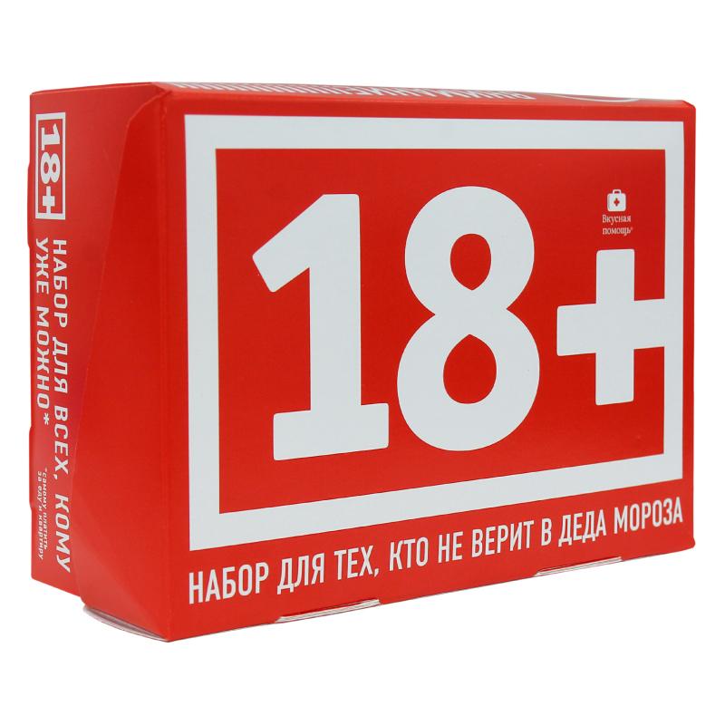 Набор для взрослых 18+Новогодние наборы<br>Хотите настоящего бунта? Тогда вы по адресу. Этот набор против мимишных сладких подарочков. Только революция, только хардкор! Открывайте коробку, смелее, здесь все серьезно.<br>Что думаешь внутри?<br><br>Белый порошок.<br>Трава.<br>Татуировка.<br>Голубые ледяные кристаллы в пакетике.<br>Резинка.<br>Удостоверение совершеннолетия.<br><br>Что на самом деле:<br><br>Всего лишь невинная сахарная пудра, очень ароматный десерт! «Это не мое, мне подкинули! Я вообще чай без сахара пью!»<br>Изысканный байховый зеленый чай «Сенча», его вы в кофе-шопе не купите.<br>Переводные татушки. Пощечина общественному обществу. Для настоящих бунтарей. Только для самых крутых парней и самых отвязанных девчонок на районе. (И мамка не заругает!)<br>Нереально вкусная карамель Crystal Candy. Рецепт этих конфет настолько секретный, что 2 наших кондитера уходят готовить его в специальный вагончик посреди пустыни.<br>Прикольная жвачка в двусмысленной упаковке для экстра защиты. От глупостей. Потому что иногда лучше жевать, чем наговорить глупостей. А вы что подумали?<br>Уже можно голосовать? Тогда держи удостоверение, что есть 18 лет! Теперь никто не посмеет сказать, что ты ведешь себя как ребенок. (Полный сертификат удостоверения совершеннолетия доступен для скачивания по ссылке, написанной на обороте удостоверения)<br><br>Это подарок прикол, наполненный весельем! Не бойтесь его дарить. Этот набор для тех, кто уже не верит в Деда Мороза, для тех, кто не боится Бабы Яги. Это набор протест против скучных подарков. Выбирайте хорошие подарки для настоящих бунтарей!<br>ВНИМАНИЕ!!! Содержимое набора носит исключительно сатирический характер. Чтобы оценить набор, необходимо мощное чувство юмора и здоровый прагматизм. Наркотики – это плохо, понятненько?<br>Вес: 164 гр.<br>Размер (ДхШхВ): 17,3 см х 6,5 см х 12,7см<br>Упаковано: Россия<br>
