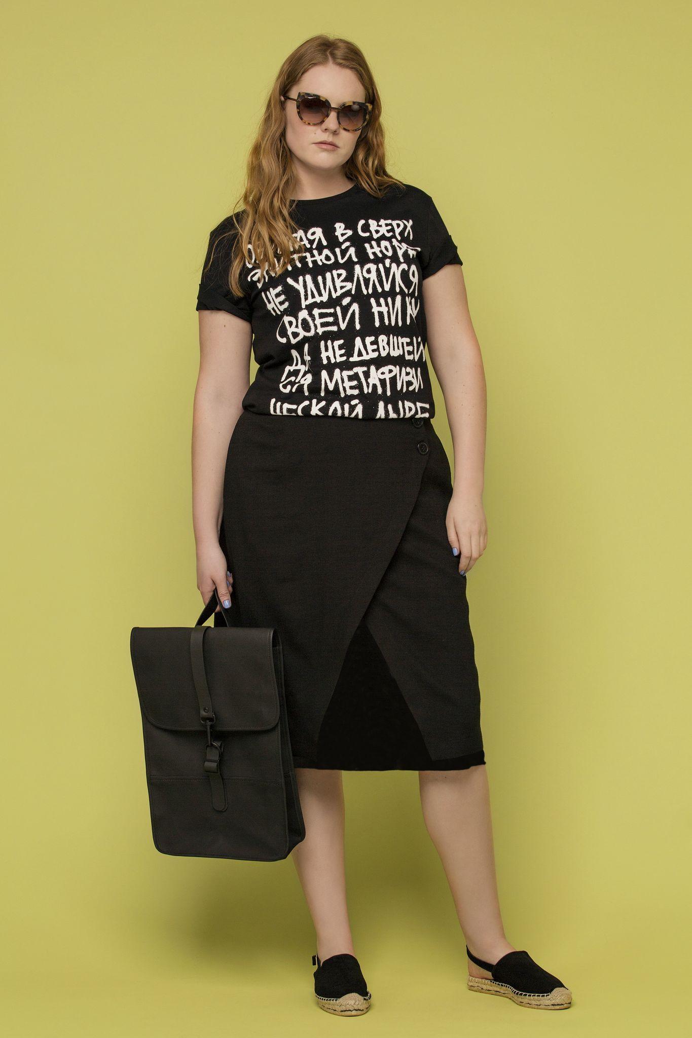 Юбка LE-04 SK01 01/01Юбки<br>Многослойная  юбка с запахом выпущена в ограниченом тираже. Застегивается на пуговицы, черный однотоннный подъюбник. Та самая сложная многослойность силуэта, столь любимая всеми стилистами в этом сезоне.<br>