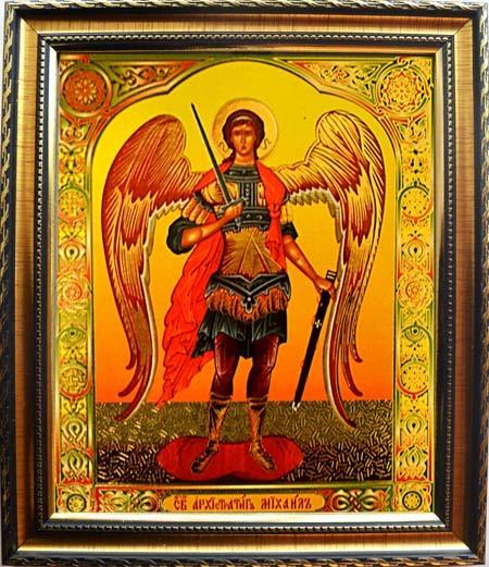 Купить икону Михаила Архангела в ...: shop-pobedinedug.ru/product/mihail-arhangel-pechatnaya-ikona