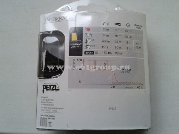 светодиодный фонарь Petzl TAKTIKKA черный интернет магазин