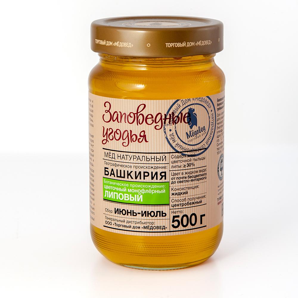 Липовый мед Заповедные угодья БашкирияМёд<br>Нежнейшая кремовая консистенция, изумительный липовый аромат, великолепный вкус и потрясающий цвет свежей карамели делают этот башкирский мед желанным и очаровательным десертом. Липовый мед является неиссякаемым источником глюкозы и фруктозы, что дает ему высокую пищевую ценность и неоспоримые целебные свойства.<br>Липовый мед из Башкирии, благодаря своей ценности помогает справляться с заболеваниями печени и почек, укрепляет нервную систему, нормализует пищеварение, а также активизирует защитные свойства организма. Регулярное употребление липового меда поможет справиться с затяжной депрессией.<br>Помните, что липовый башкирский мед является источником легкоусвояемых витаминов, аминокислот и микроэлементов, поэтому, покупая Липовый мед Заповедные угодья вы радуете свой организм!<br>Географическое расположение: Башкирия<br>Вес:500 г.<br>Сбор:июнь-июль<br>