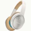 Наушники Bose QuietComfort 25Наушники<br>Наушники Bose QuietComfort 25 White (qc 25w) белые купить с доставкой<br>Мониторные наушники Bose QuietComfort 25 с системой активного шумоподавления сочетают в себе высокое качество звука, комфорт и знаменитое подавление шума. Эти наушники Bose подойдут вам, если вы хотите слушать любимую музыку дома, на работе и в дороге, не отвлекаясь на внешний шум.<br>Шума больше нет<br>Технология подавления шума Bose доведена в модели QC 25 до совершенства. При включении активного шумоподавления окружающие звуки практически полностью исчезают.<br>Система активной эквализации помогает добиться глубокого насыщенного звучания в любых условиях. Даже в шумном поезде вы будете слышать только любимую музыку. Электроника оценивает окружающую обстановку и меняет частотные характеристики в режиме реального времени, чтобы вы не отвлекались на внешний шум.<br><br>Одни из самых комфортных наушников<br>Чашки наушников Bose QC 25 полностью охватывают ушную раковину и равномерно распределяют нагрузку, а сами наушники очень лёгкие и совершенно не чувствуются на голове. Это позволяет провести в них много часов — то что нужно для длинных перелётов или рабочего дня под любимую музыку.<br><br>До 35 часов шумоподавления без подзарядки<br>Система активного шумоподавления работает от одной батарейки типа AAA. Она обеспечивает от 30 до 35 часов непрерывной работы. Но и после того, как батарейка сядет, вы не останетесь без музыки, просто перестанет работать подавление шума.<br><br>Купить наушники Bose QuietComfort 25 можно в одном из двух цветов: чёрном или белом.<br><br><br>Посмотрите наш полный каталог наушниковBose.<br>