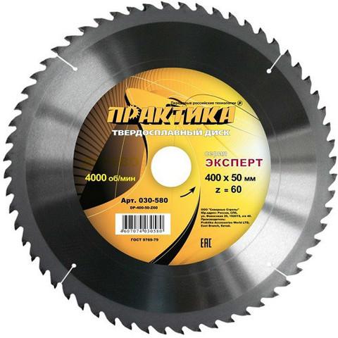 пильный диск по дереву для болгарки фото