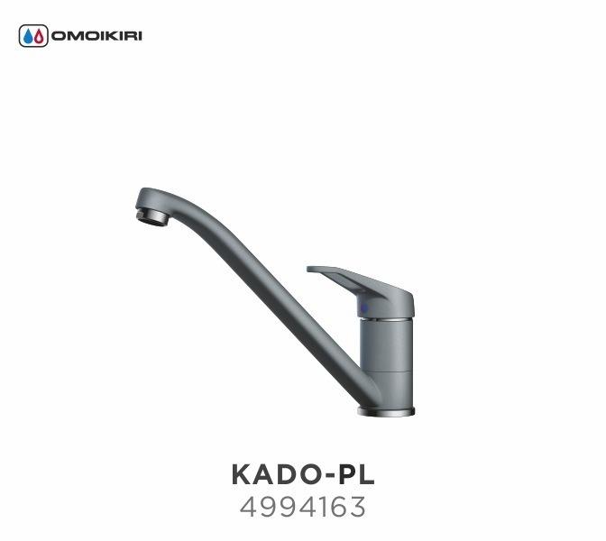 Смеситель для кухни OMOIKIRI Kado-PL (4994163)Современный дизайн<br>Смеситель для кухни OMOIKIRI Kado-PL (4994163)<br><br>Практичный однорычажный смеситель выполнен в современном стиле и снабжен высоким попоротным изливом. Аэратор с регулятором расхода воды произведен из специального полимерного материала, благодаря чему на нем никогда не появится известкового налета и ржавчины.<br><br>Классический, проверенный временем дизайн;<br>Высококачественная латунь без содержания свинца сохранит воду чистой и здоровой;<br>Аэратор произведен из пластика, благодаря чему на нем никогда не появится известкового налета и ржавчины;<br>Коробка внутри проложена поролоном, который обеспечит сохранность изделия при транспортировке;<br>Полный набор креплений, соединительных шлангов, подробная инструкция и гарантийный талон в комплекте.<br><br>Обзор смесителей OMOIKIRI<br><br>Официальный дилер OMOIKIRI™<br>