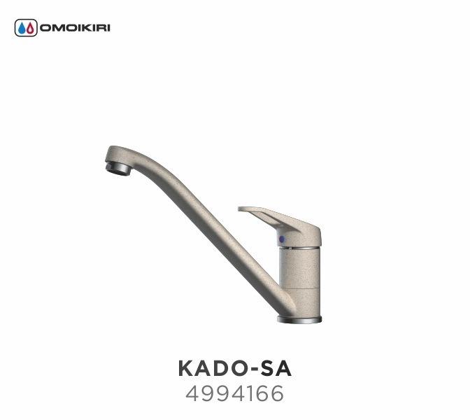 Смеситель для кухни OMOIKIRI Kado-SA (4994166)Современный дизайн<br>Смеситель для кухни OMOIKIRI Kado-SA (4994166)<br><br>Практичный однорычажный смеситель выполнен в современном стиле и снабжен высоким попоротным изливом. Аэратор с регулятором расхода воды произведен из специального полимерного материала, благодаря чему на нем никогда не появится известкового налета и ржавчины.<br><br>Классический, проверенный временем дизайн;<br>Высококачественная латунь без содержания свинца сохранит воду чистой и здоровой;<br>Аэратор произведен из пластика, благодаря чему на нем никогда не появится известкового налета и ржавчины;<br>Коробка внутри проложена поролоном, который обеспечит сохранность изделия при транспортировке;<br>Полный набор креплений, соединительных шлангов, подробная инструкция и гарантийный талон в комплекте.<br><br>Обзор смесителей OMOIKIRI<br><br>Официальный дилер OMOIKIRI™<br>