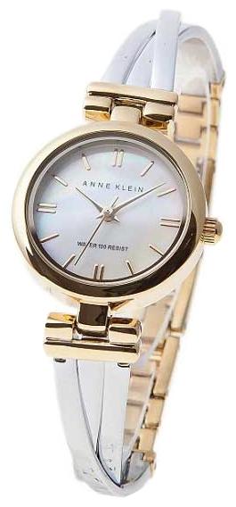 Anne Klein 1171MPTT - женские наручные часы из коллекции DailyAnne Klein<br><br><br>Бренд: Anne Klein<br>Модель: Anne Klein 1171 MPTT<br>Артикул: 1171MPTT<br>Вариант артикула: None<br>Коллекция: Daily<br>Подколлекция: None<br>Страна: США<br>Пол: женские<br>Тип механизма: кварцевые<br>Механизм: None<br>Количество камней: None<br>Автоподзавод: None<br>Источник энергии: от батарейки<br>Срок службы элемента питания: None<br>Дисплей: стрелки<br>Цифры: отсутствуют<br>Водозащита: WR 30<br>Противоударные: None<br>Материал корпуса: латунь, покрытие: позолота (полное)<br>Материал браслета: кожа<br>Материал безеля: None<br>Стекло: минеральное<br>Антибликовое покрытие: None<br>Цвет корпуса: None<br>Цвет браслета: None<br>Цвет циферблата: None<br>Цвет безеля: None<br>Размеры: 24x7 мм<br>Диаметр: None<br>Диаметр корпуса: None<br>Толщина: None<br>Ширина ремешка: None<br>Вес: None<br>Спорт-функции: None<br>Подсветка: None<br>Вставка: None<br>Отображение даты: None<br>Хронограф: None<br>Таймер: None<br>Термометр: None<br>Хронометр: None<br>GPS: None<br>Радиосинхронизация: None<br>Барометр: None<br>Скелетон: None<br>Дополнительная информация: None<br>Дополнительные функции: None