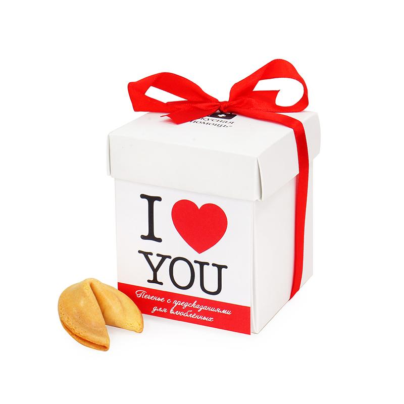 Печенье с предсказаниями для Влюбленных (7 шт.)Девушке<br>Так приятно быть рядом с любимыми! Подарите своему возлюбленному коробочку китайских печений и время, проводимое вместе, станет еще романтичнее и веселее.<br>В коробке 7 печений с предсказаниями – хватит на двоих! Предсказания наполнены восторженными любовными посланиями. С древних времен люди любят всяческие предсказания. Особенно приятно получать пророчества на любовную тематику! Влюбленных всегда интересует, что ждет в будущем.<br>Печенья с предсказаниями это своеобразная игра – разламывать новую печеньку всегда волнительно: что же попадется на этот раз? Наши предсказания все хорошие, поэтому вы можете с радостным ликованием ожидать его исполнения.<br>Примеры предсказаний в печеньях:<br><br>Напишите список желаний и они сбудутся<br>Вы легко переживете осложнения в отношениях<br>Цените Ваши чувства<br>Вас ожидает романтическое путешествие первым классом<br>Вы будет е видеть свою вторую половинку и удивлять во всем<br>Вас ждет взаимная и крепкая любовь<br>Избегайте ссор, увидишь, счастье не за горами<br>Вас ждет ураган эмоций<br>Вас ожидает нечто волнительное<br>Вдвоем вас ждет так много приключений и куча острых ощущений<br>Самое время повеселиться!<br><br>Что внутри: 7самозабвенных печений с предсказаниями для влюбленных<br>Вес:90 г.<br>Размер (ДхШхВ): 8,3 см х 8,7 см х9,9 см<br>Производитель печений:Россия<br>Срок годности:12 месяцев<br>