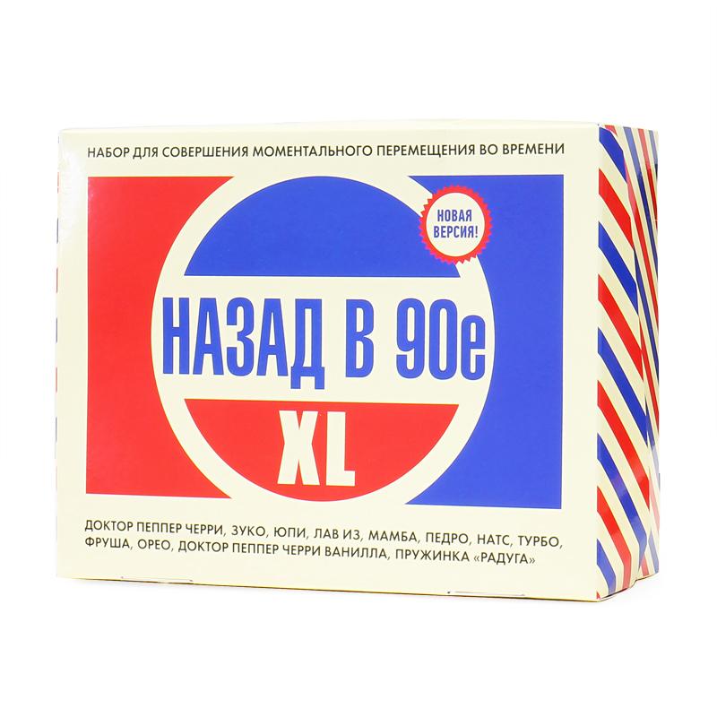 Набор «Назад в 90-е» XLДень рождения<br>С этим набором сладостей вы точно вспомните детство. Этот шикарный аромат девяностых будоражит воспоминания! О, эти потрясающие сладости 90-х годов в яркой и стильной упаковке... Мы увеличили его до размера XL, для того, чтобы Вы в большей степени могли насладиться воспоминаниями!<br><br>Что в наборе:<br>• Dr.Pepper - тот самый американский. Теперь их два в наборе: Cherry и классический<br>• Yupi и Zuko. Эти быстро растворимые напитки прямиком из солнечного Чили.. Добавляете воды и компотик из детства готов!<br>• Жвачки - Love is... (Любовь это...) по три подушечки каждого вкуса Банан-клубника, Яблоко-лимон, Апельсин-ананас<br>• Три турецких жвачки Turbo, с машинами! Коллекционируете ли вы крутые иномарки? Если нет, то смело начинайте :)<br>• Положили мы и клубничную жвачку Pedro внутри вы найдете татуировку. Вы знаете что Педро можно даже детям есть потому она совершенно безвредная!<br>• Шоколадный батончик Nuts, нежное сочетание сладкой нуги, цельных лесных орехов, облитых изумительным молочным шоколадом!<br>• Черное печенье Oreo - восхитительные коржики с шоколадом со сливочной начинкой.<br>• Жевательные конфеты Mamba со вкусом клубники -«Все мы любим Мамбу.» -«И Сережа тоже!»<br>• Жвачка-драже Фруша. Набор из 10 фруктовых круглых драже - точно такая же упаковка как в детсвте.<br>• И самое любопытное - Magic Spring! Волшебная пружинка, её еще Радугой прозвали. Знали ли вы что эта Пружинка хороша и в быту? Используйте её как креативную подставку для карандашей!<br>В общем, мы сами в восторге от набора, и очень хотим порадовать и Вас!<br>Размеры коробки (Д х Ш х В): 23 см х 18 см х 7 см<br>Вес: 800 гр.<br>