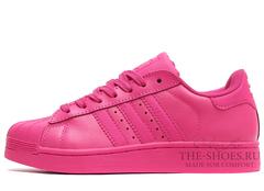 Кроссовки Женские Adidas SuperStar Pink
