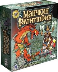 Манчкин Pathfinder Делюкс [Предзаказ]