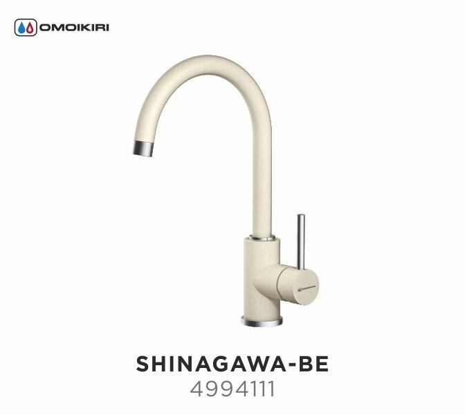 Смеситель для кухни OMOIKIRI Shinagawa-BE (4994111)Современный дизайн<br>Смеситель для кухни OMOIKIRI Shinagawa-BE (4994111)<br><br>Практичный однорычажный смеситель выполнен в современном стиле и снабжен высоким попоротным изливом. Аэратор с регулятором расхода воды произведен из специального полимерного материала, благодаря чему на нем никогда не появится известкового налета и ржавчины.<br><br>Классический, проверенный временем дизайн;<br>Высококачественная латунь без содержания свинца сохранит воду чистой и здоровой;<br>Аэратор произведен из пластика, благодаря чему на нем никогда не появится известкового налета и ржавчины;<br>Коробка внутри проложена поролоном, который обеспечит сохранность изделия при транспортировке;<br>Полный набор креплений, соединительных шлангов, подробная инструкция и гарантийный талон в комплекте.<br><br>Обзор смесителей OMOIKIRI<br><br>Официальный дилер OMOIKIRI™<br>