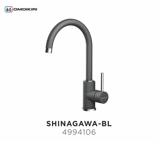 Смеситель для кухни OMOIKIRI Shinagawa-BL (4994106)Современный дизайн<br>Смеситель для кухни OMOIKIRI Shinagawa-BL (4994106)<br><br>Практичный однорычажный смеситель выполнен в современном стиле и снабжен высоким попоротным изливом. Аэратор с регулятором расхода воды произведен из специального полимерного материала, благодаря чему на нем никогда не появится известкового налета и ржавчины.<br><br>Классический, проверенный временем дизайн;<br>Высококачественная латунь без содержания свинца сохранит воду чистой и здоровой;<br>Аэратор произведен из пластика, благодаря чему на нем никогда не появится известкового налета и ржавчины;<br>Коробка внутри проложена поролоном, который обеспечит сохранность изделия при транспортировке;<br>Полный набор креплений, соединительных шлангов, подробная инструкция и гарантийный талон в комплекте.<br><br>Обзор смесителей OMOIKIRI<br><br>Официальный дилер OMOIKIRI™<br>