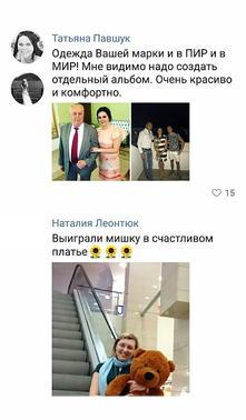 Татьяна отзыв о Светлане Зотовой