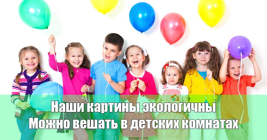 Товар_десткие_комнаты.jpg