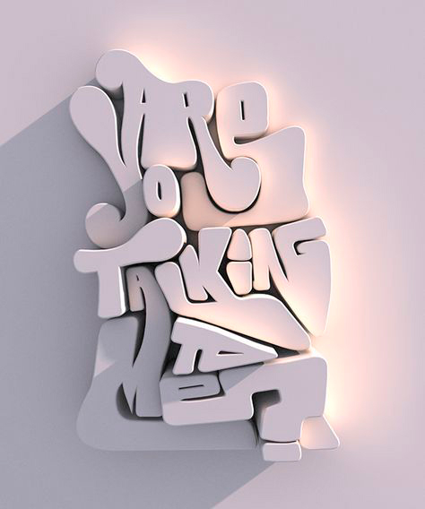 белые буквы из пенопласта.