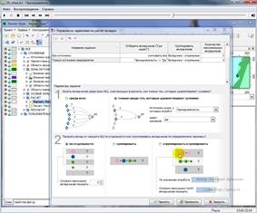 Как определить вклады источников шума в расчетных точках