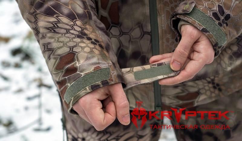 Обзор тактической куртки Aegis Highlander Kryptek