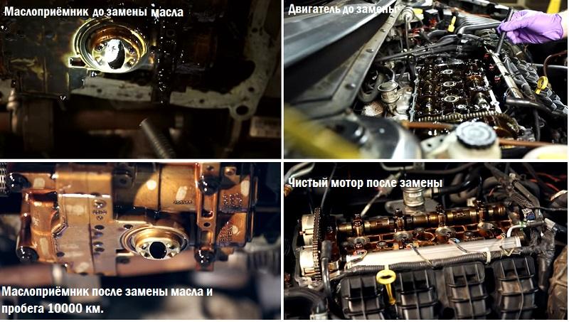 Двигатель автомобиля после замены и до замены масла на новое 100000 км.