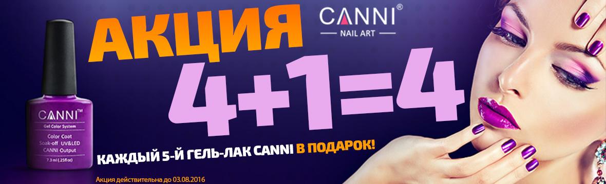 canni1180-359_111.jpg