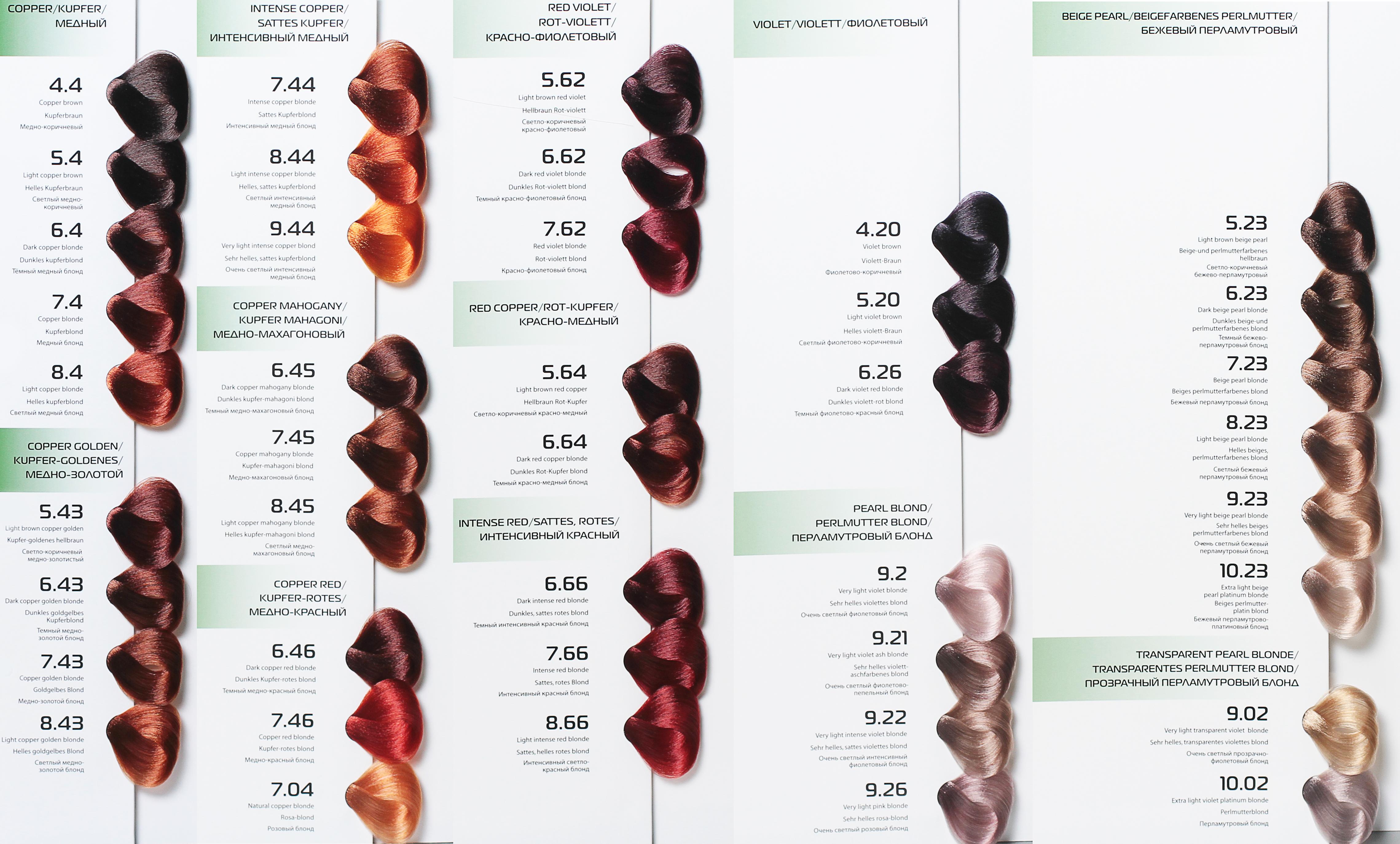 капус палитра красок для волос палитра