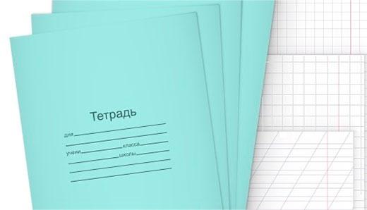 tetradi.jpg