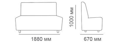 Габаритные размеры 3-местного дивана Денвер1000