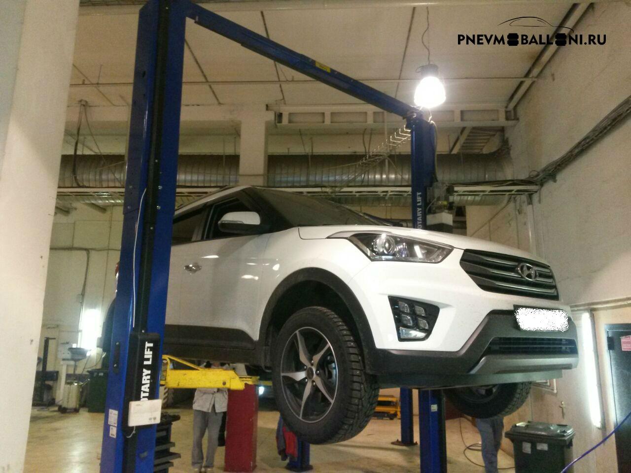 Установка пневмобаллонов на Hyundai Creta - Как сделать автомобиль комфортным недорого — LiveJournal