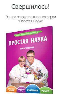 new_book4_set.jpg