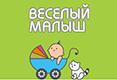 online-babyshop