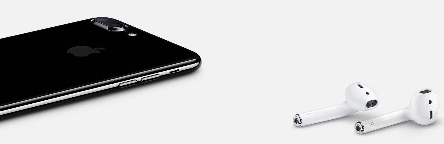 iPhone 7 и 7 Plus по СУПЕР цене