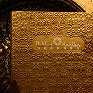 конгревное тиснение папки меню ресторана Павлин Мавлин