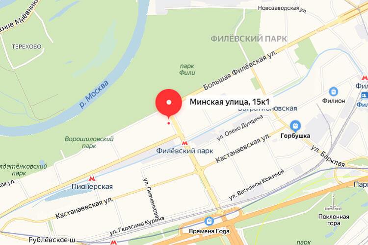 м Филёвский Парк пункт выдачи