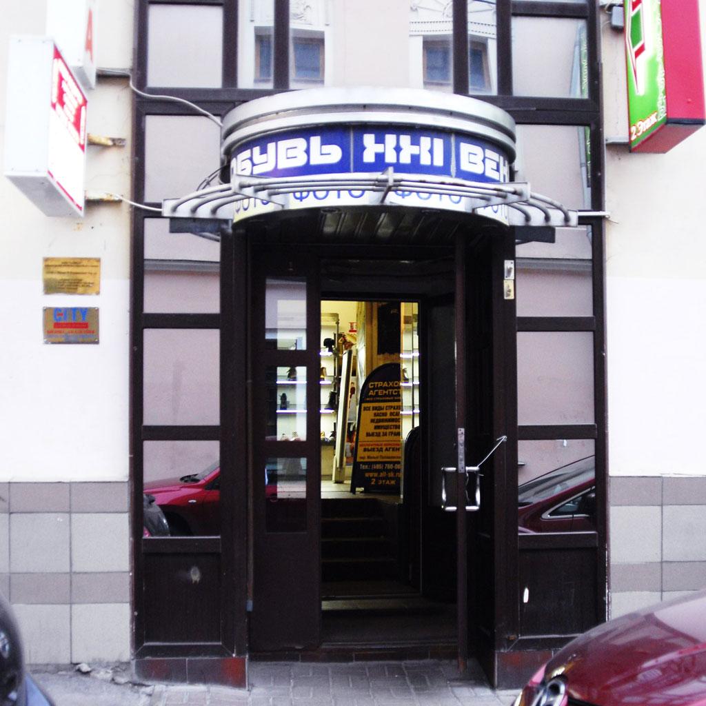 Push_1.jpg