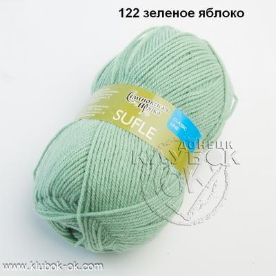 Суфле Семеновская 122 зел.яблоко