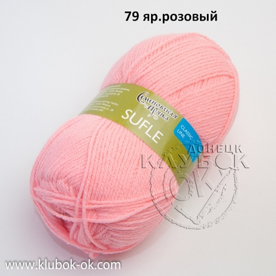 Суфле Семеновская 79 яр.розовый