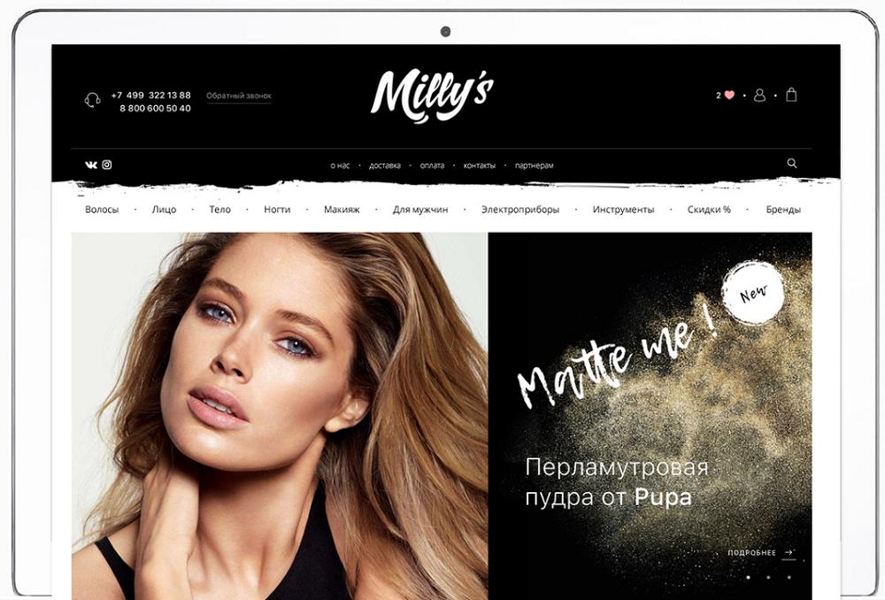 millys.ru