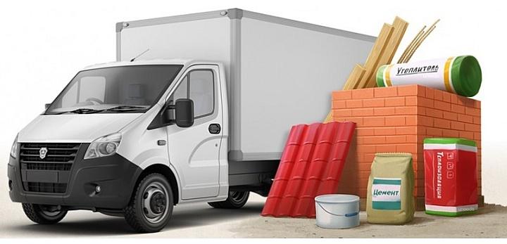При продаже стройматериалов собственная доставка крайне необходима