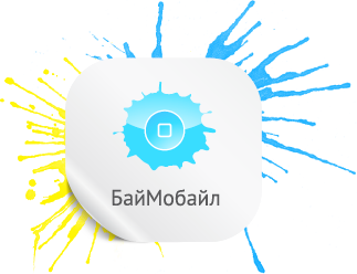 bymobile_logo.png
