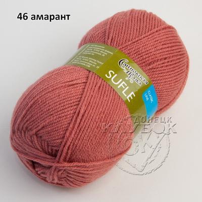 Суфле Семеновская 46 амарант