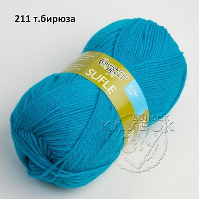 Суфле Семеновская 211 т.бирюза