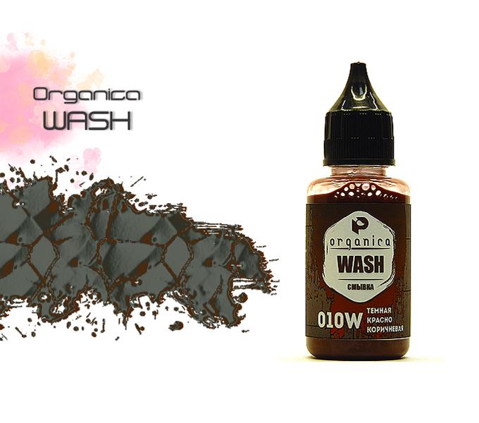 wash010.jpg