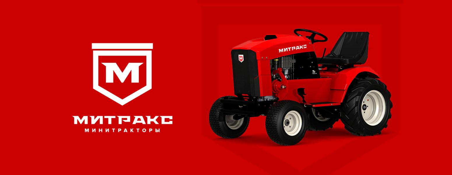 Новый взгляд на садовые тракторы