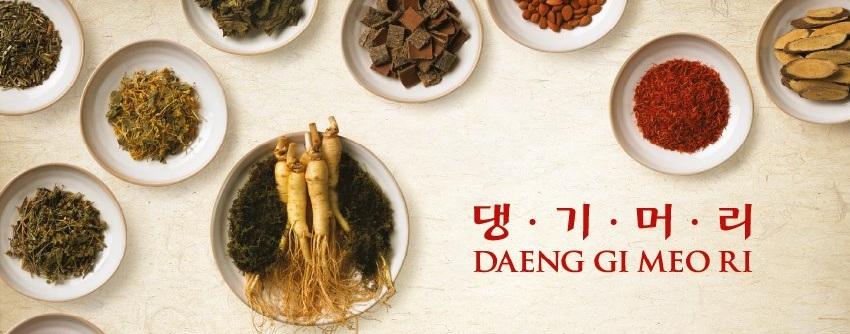 Косметика Daeng Gi Meo Ri
