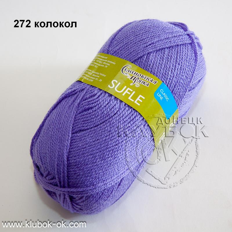 Суфле Семеновская 272 колокол