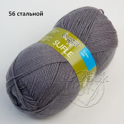 Суфле Семеновская 56 стальной