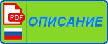 Оглавление и отрывки из глав кники Энциклопедия антенн. 2 тома в одной книге. Карл Ротхаммель, Алоиз Кришке. PDF-файл на русском языке