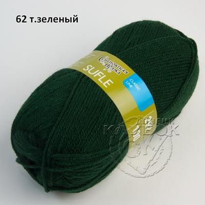 Суфле Семеновская 62 т.зеленый