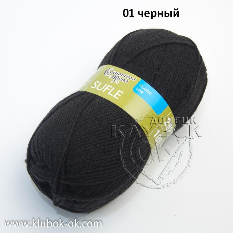 Суфле Семеновская 01 черный