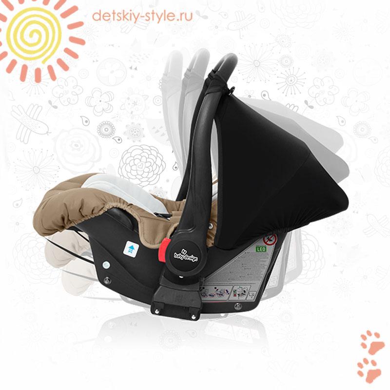 автолюлька baby design leo, купить, цена, стоимость, детское кресло лео, беби дизайн, автолюлька о-о+, бесплатная доставка доставка по россии, заказать, отзывы, заказ, официальный дилер