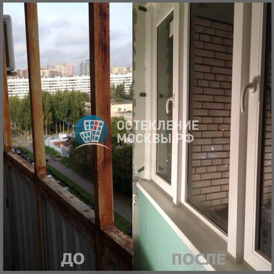 Виды балконов и лоджий.